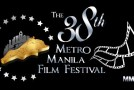 2012 Metro Manila Film Festival Official Movie Entries