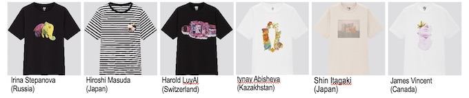 UT Grand Prix 2020 + MoMA Collection is NOW AVAILABLE in all UNIQLO STORES